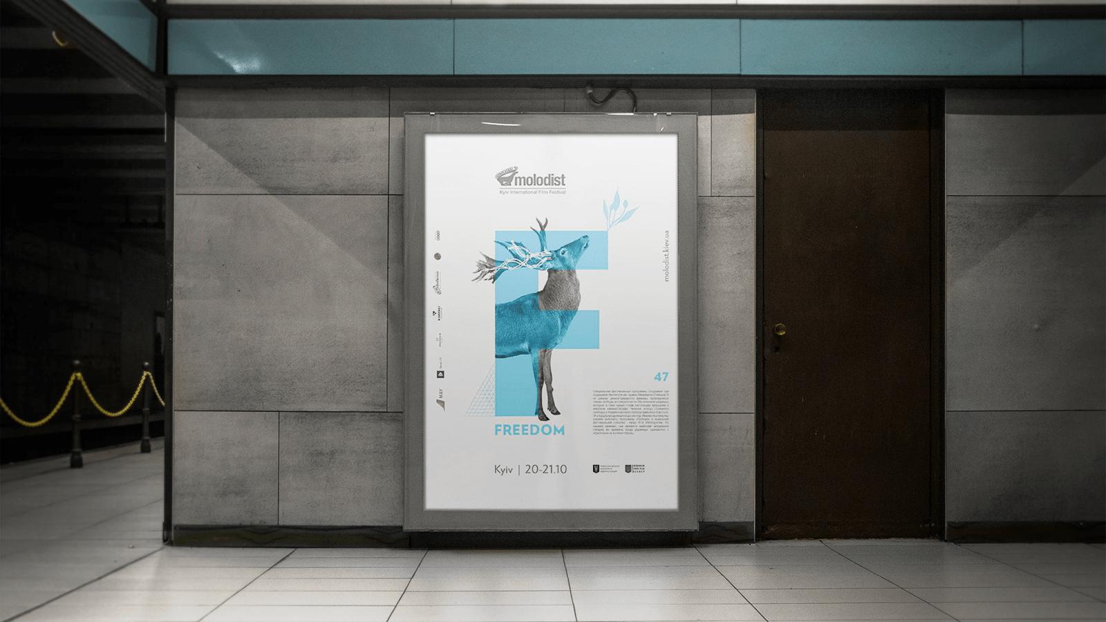 разработка и продвижение бренда