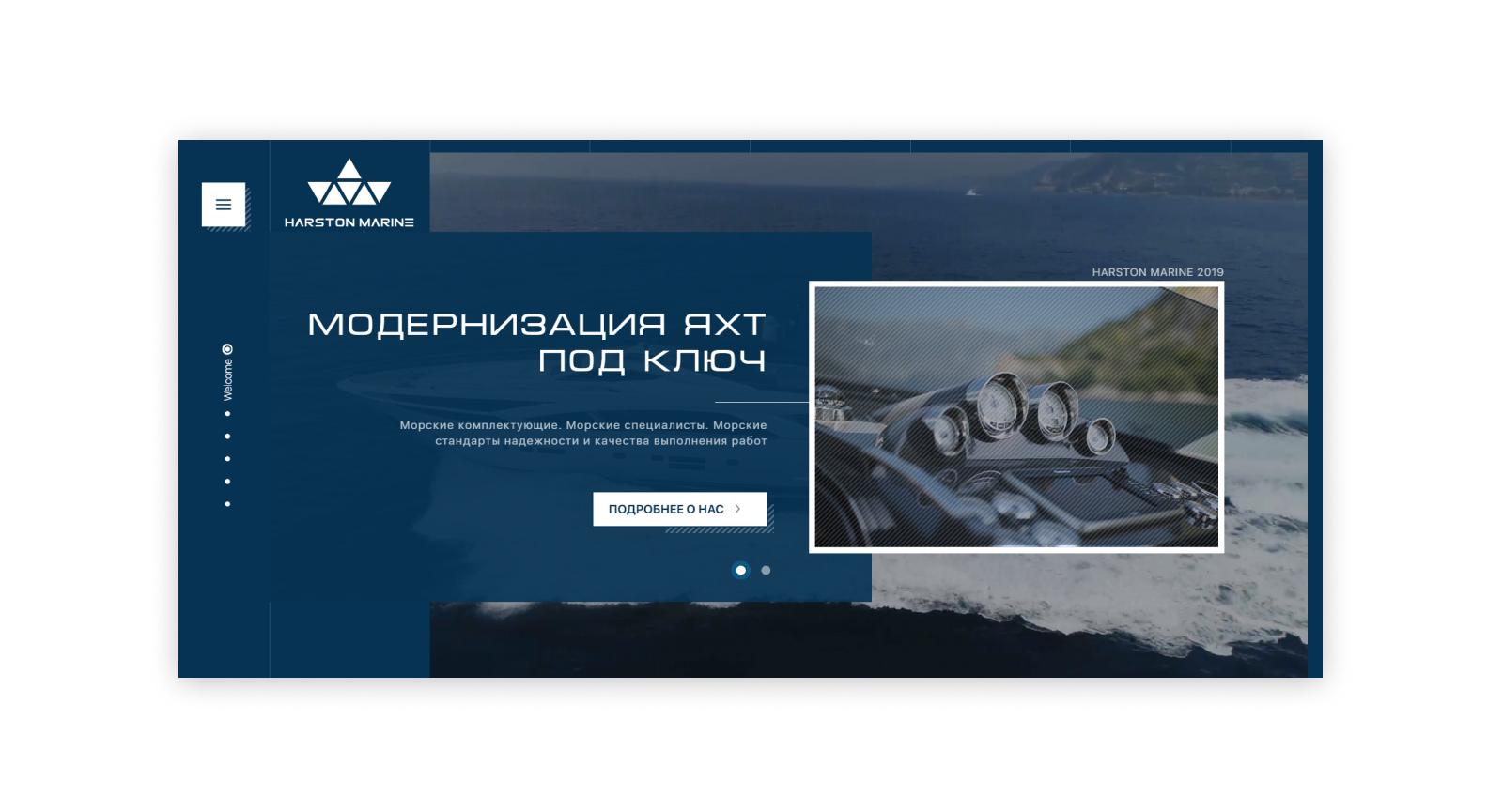 корпоративный сайт разработка
