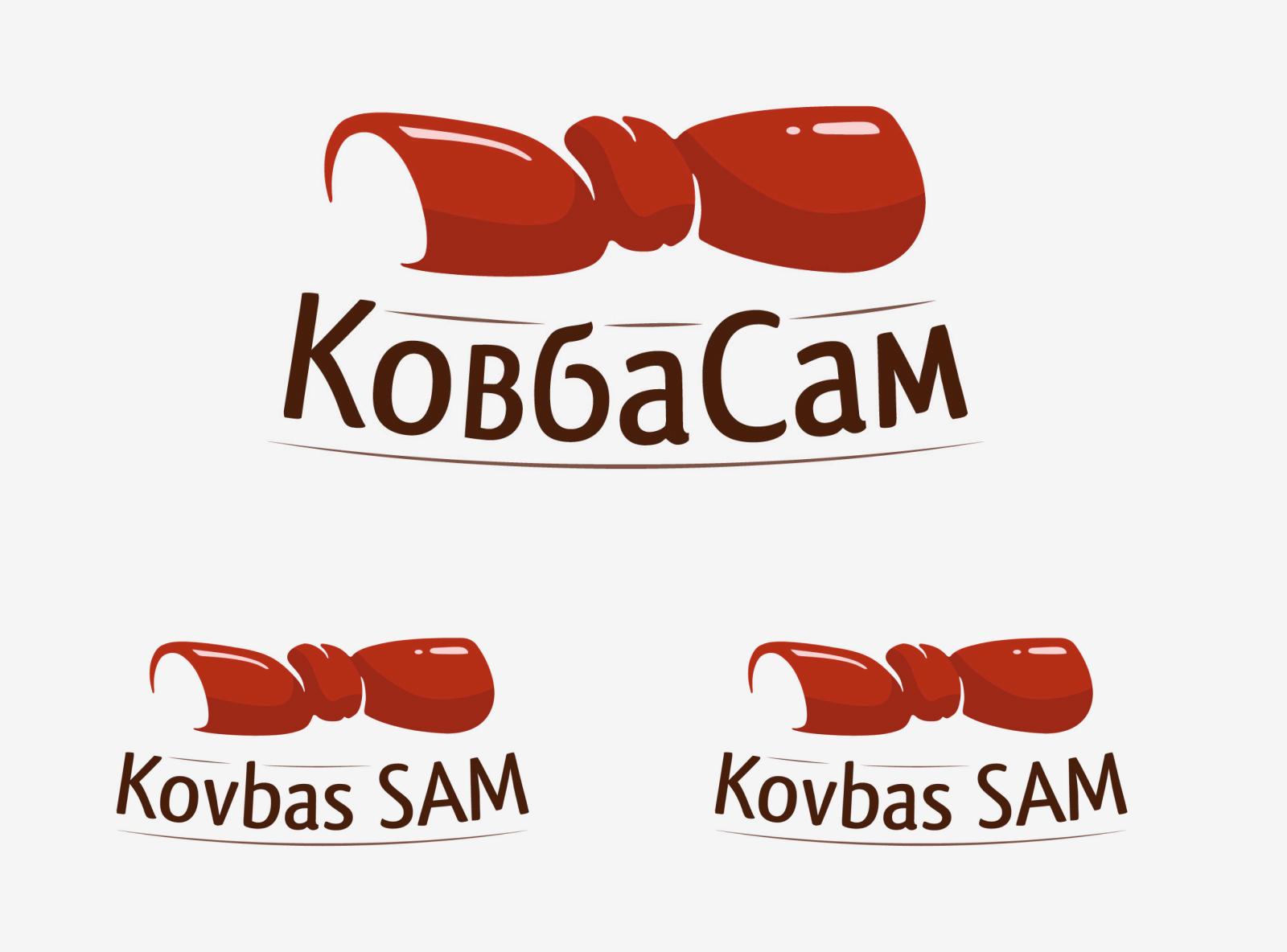разработка лого комбасам