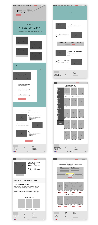 прототип сайта каталога
