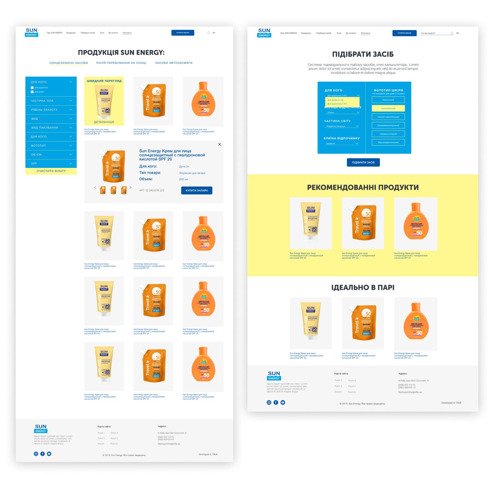 дизайн сайта каталога
