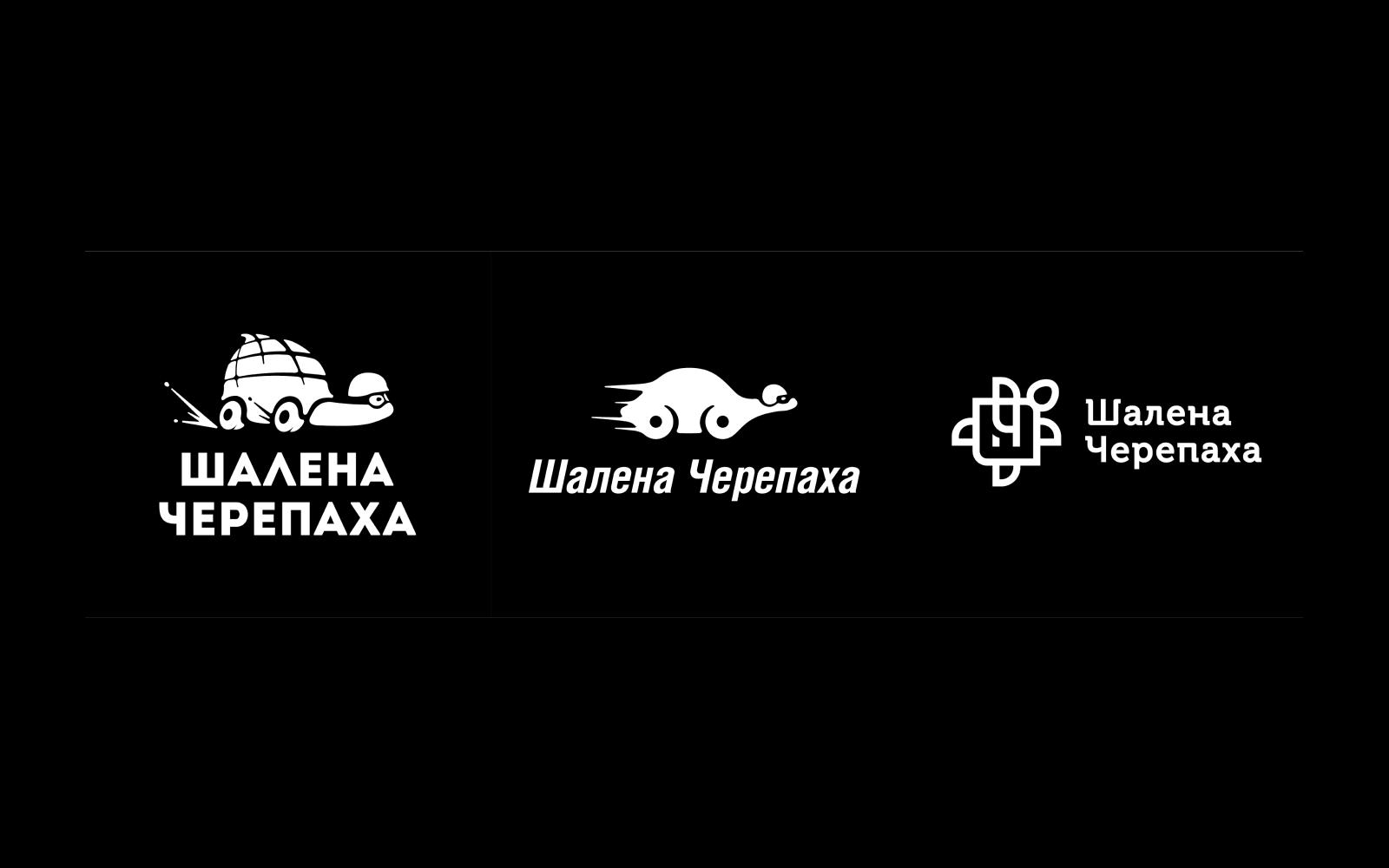концепции редизайна логотипа